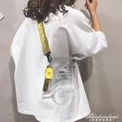上新小包包女包新款純色透明果凍包休閒個性側背斜挎包潮 黛尼時尚精品