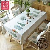 桌布布藝棉麻森系田園小清新北歐卡通臺布茶幾布餐桌布簡約現代