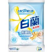 白蘭含熊寶貝馨香呵護精華純凈溫和洗衣粉4.25kg【愛買】