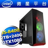 微星Z370平台【龍武至尊】i5六核GTX1080獨顯SSD電玩機