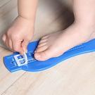 ♚MY COLOR♚兒童量腳器 0-8歲 尺寸 鞋子 測量 鞋款 童鞋 工具 懸掛 腳踏板 尺碼 鞋碼【M103-3】