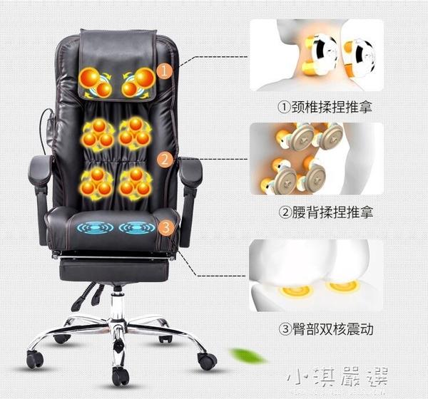 電動辦公室按摩椅子多功能家用全自動老人全身小型揉捏老年人新款CY『小淇嚴選』