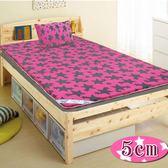 床墊 珊瑚絨 竹炭記憶高密度支撐單人5cm 床墊 桃紅色+送珊瑚絨枕墊1入 K-OTAS