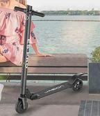 JASION電動滑板車成人代步兩輪可折疊迷你鋰電池踏板車igo「Top3c」
