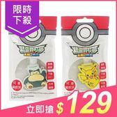 精靈寶可夢驅蚊夾(1入) 兩款可選【小三美日】POKEMON 防蚊扣 $158