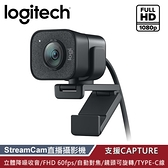 【Logitech 羅技】StreamCam Dali-C980 直播攝影機(黑) 【贈純水柔濕巾】