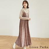 「Winter」光滑絲絨細肩帶連身洋裝 - Green Parks