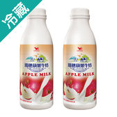 瑞穗蘋果調味乳930ml*2/組【愛買冷藏】