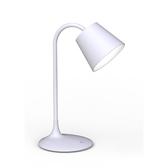 斯諾LED彎管桌燈