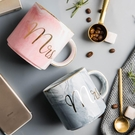 摩登主婦 馬克杯大理石紋陶瓷咖啡杯辦公室...
