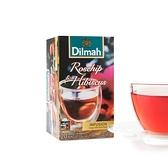 Dilmah 帝瑪 天然玫瑰果茶 茶包 無咖啡因 1.5g*20入/盒-【良鎂咖啡精品館】