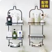 浴室免打孔置物架衛生間鐵藝收納架廚房多層整理掛架壁掛式儲物架【全館免運】JY
