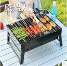 小型木炭手提考爐燒烤盤架紙上烤魚爐碳烤無...