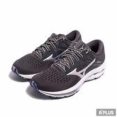 MIZUNO 女 慢跑鞋 WAVE INSPIRE 17 支撐型 緩震 輕量-J1GD214493
