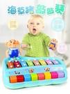 海草豬嬰幼兒益智樂器玩具兒童八音手敲琴8個月寶寶鋼琴1-2-3歲