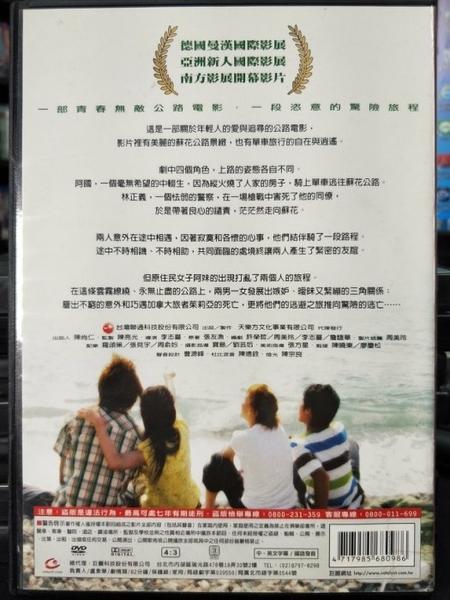 挖寶二手片-H03-031-正版DVD-華語【單車上路】-李國毅 陳意涵 李運慶 張榕容 溫昇豪(直購價)海報是