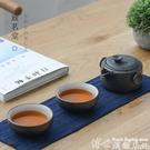 快客杯 快客杯一壺二杯便攜式旅行包陶瓷泡茶壺日式茶杯功夫茶具套裝 博世