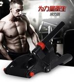 可調腕力器 力量訓練器材腕力訓練器 羽毛球籃球練手腕握力器