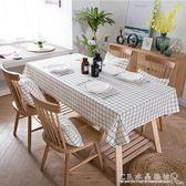黑白格子桌布布藝棉麻小清新北歐茶幾餐桌現代簡約方格長方形ins『CR水晶鞋坊』