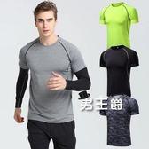 (萬聖節鉅惠)運動T恤健身衣 男短袖運動T恤寬鬆速幹透氣足球籃球跑步訓練服健身服上衣