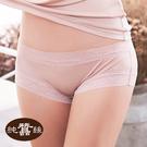 【岱妮蠶絲】CA0019E-L純蠶絲42針70G低腰平口內褲 (珠粉)