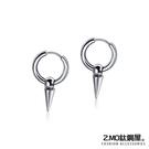 Z-MO鈦鋼屋 白鋼耳環 尖錐造型 朋克風耳飾 中性耳環 好友禮物推薦 單個價【EKS544】