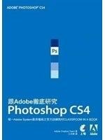 二手書博民逛書店《跟Adobe徹底研究Photoshop CS4(附光碟)》 R