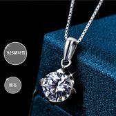 項鍊 閃耀之心華麗單鑽鋯石 925銀 鎖骨鍊
