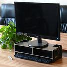 加厚5mm 螢幕架 鍵盤架 DIY拼裝電腦架 桌上收納置物架 筆筒 收納整理 辦公桌 置物架【SV6734】BO雜貨