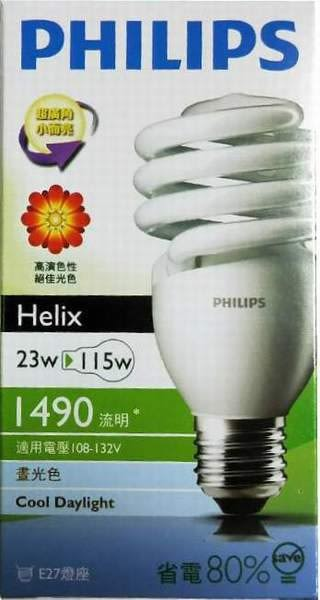 飛利浦螺旋燈管23W-白光
