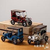 一件8折免運 復古老爺車模型家居飾品 鐵藝汽車酒柜裝飾品擺件 客廳工藝品擺設