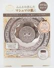 日本SWEETS-SWEETS TOKYO_棉花糖蜜粉餅_02號自然色_開架美妝第一品牌