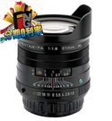 送多層鍍膜UV鏡 PENTAX FA 31mm F1.8 AL Limited 黑色版 富堃公司貨【24期0利率】三公主 定焦鏡頭