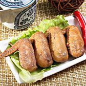 【阿囉哈滷味】雞翅5包(每包4支)(含運)