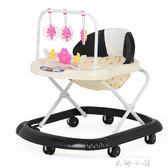 寶寶助步學步車6/7-18個月防側翻多功能滑行車帶音樂玩具車 米娜小鋪