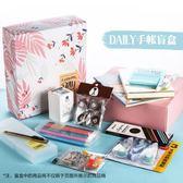 文具?包  文具組裝禮盒套裝手帳盲盒創意禮品盒文具大禮包福袋