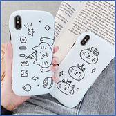 蘋果 XR XS i8 Plus XS MAX iX i7 Plus 手繪貓咪 手機殼 全包邊 可掛繩 保護殼