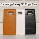 金屬框皮質背蓋保護殼 Samsung G9287 Galaxy S6 Edge Plus