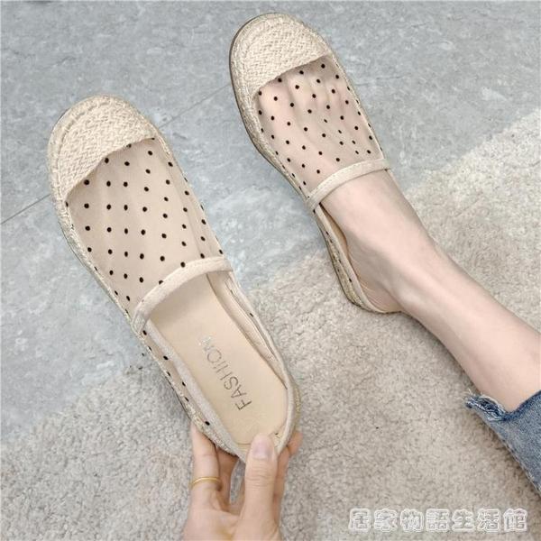 漁夫鞋女春季新款韓版包頭半拖一腳蹬懶人穆勒鞋小香風平底鞋 雙十一全館免運
