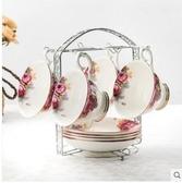 X-歐式骨瓷咖啡杯英式咖啡具套裝個性創意陶瓷茶具套裝花茶杯送架子【妖嬈】