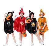 萬聖節兒童服裝女童cosplay服裝女巫南瓜斗篷魔法師披風舞會演出