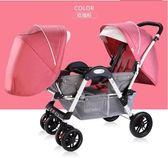 神馬高景觀雙胞胎嬰兒推車可坐可躺四輪避震雙人車輕便摺疊手推車   初語生活WD