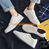 男鞋小白鞋男士休閒白色板鞋ins情侶帆布鞋子男潮鞋【左岸男裝】