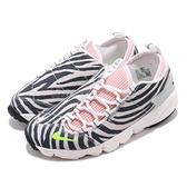 Nike 休閒鞋 Wmns Air Footscape NXN 粉紅 斑馬 女鞋 男段 【ACS】 CK3321-100