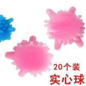 新年鉅惠洗衣球 魔力去污防纏繞韓國日本清潔衣物護洗球大號洗衣機清潔球 芥末原創