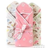 嬰兒抱被新生兒繈褓被厚純棉紗布初生兒被子寶寶嬰兒用品浴巾 麥琪精品屋