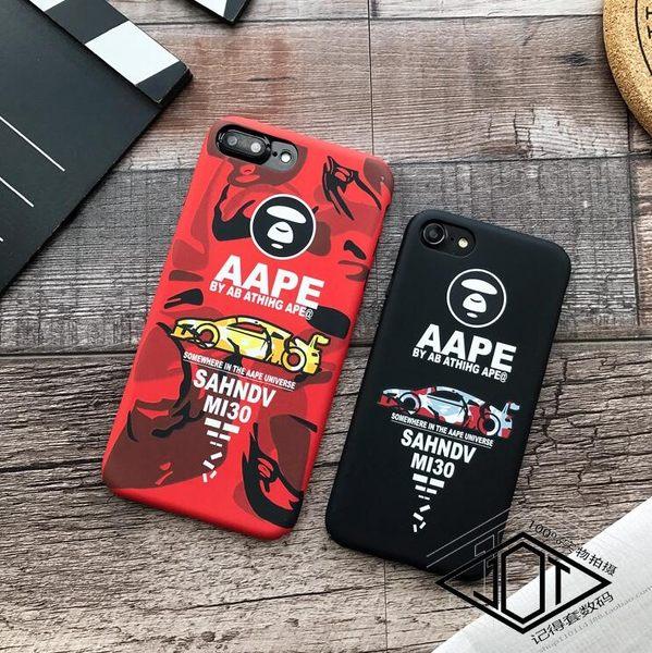 iphone7手機殼 iphone7 Plus 手機套 iphone6手機保護殼 iphone6s Plus 皮套 磨砂全包浮雕手機殼