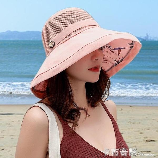 帽子女夏天韓版百搭太陽帽防紫外線大檐防曬日系盆帽遮陽帽漁夫帽 卡布奇诺