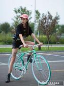 自行車活飛單車公路賽車倒剎車實心胎26寸青少年成人男女學生CY『韓女王』