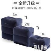便攜長途旅行充氣腳墊飛機必備睡覺神器坐火車汽車硬座擱腳放腳凳 DJ5891